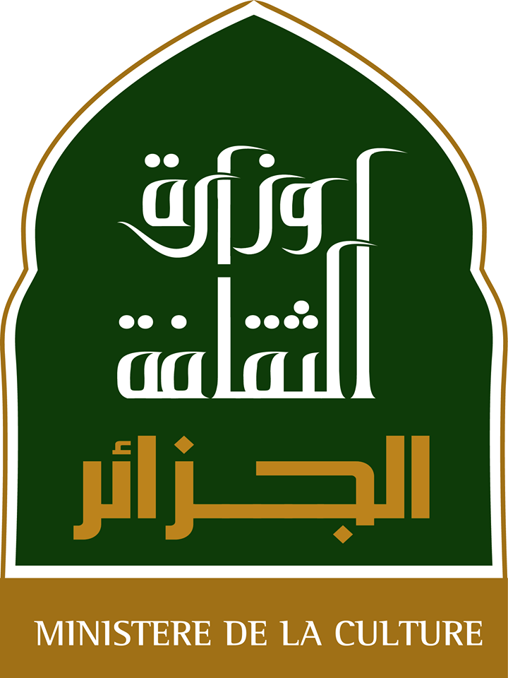 Algerian Ministry of Culture Logo