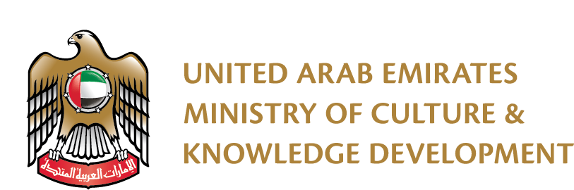 UAE Ministry of Culture Logo